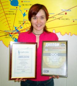 Алексанра Суворова с наградами